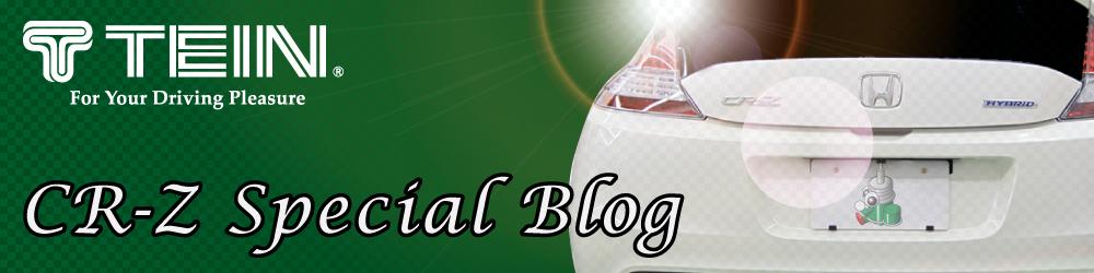 CR-Z Special Blog :: ������ҥƥ���