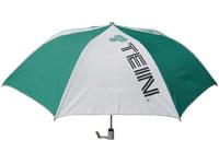 The Umbrella Shop - Umbrella Facts